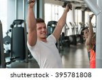 young couple doing exercise for ... | Shutterstock . vector #395781808
