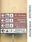 Directional Signs To Landmarks...