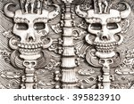 silver carving art on temple...   Shutterstock . vector #395823910