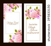 romantic invitation. wedding ... | Shutterstock . vector #395833150