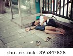 bangkok   mar 8  an... | Shutterstock . vector #395842828