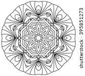 vector seamless pattern.... | Shutterstock .eps vector #395851273