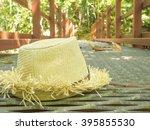 sun hat on bridge | Shutterstock . vector #395855530