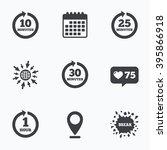 calendar  like counter and go... | Shutterstock .eps vector #395866918