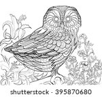 hand drawn ink pattern.... | Shutterstock . vector #395870680