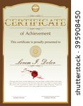 certificate or diploma template   Shutterstock .eps vector #395908450