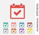 set of  red calendar vector icon
