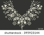 ethnic flowers neck line... | Shutterstock .eps vector #395923144