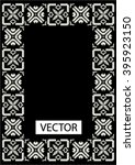 ethnic border embroidery... | Shutterstock .eps vector #395923150