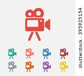set of  red video camera vector ...