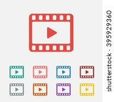 set of  red video vector icon