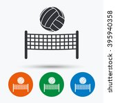 volleyball net with ball icon.... | Shutterstock .eps vector #395940358