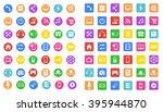 trendy icons | Shutterstock .eps vector #395944870