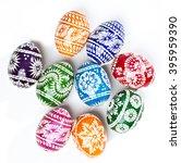 colorful handmade easter eggs... | Shutterstock . vector #395959390