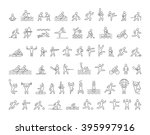 set of linear shapes popular... | Shutterstock . vector #395997916