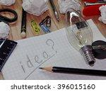 the idea of  | Shutterstock . vector #396015160