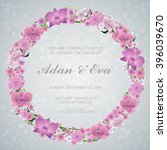 wedding invitation or card with ... | Shutterstock .eps vector #396039670