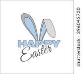 happy easter | Shutterstock .eps vector #396043720