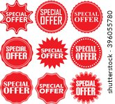 special offer signs set ... | Shutterstock .eps vector #396055780