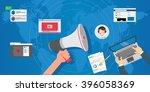 pr public relations concept | Shutterstock .eps vector #396058369