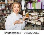 smiling senior mature... | Shutterstock . vector #396070063