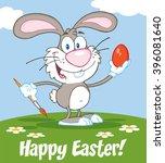 happy gray rabbit painting... | Shutterstock .eps vector #396081640