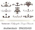 set of vector graphic elements... | Shutterstock .eps vector #396101410