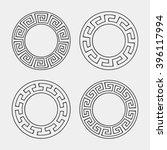 Set of four round meander frames. Greek hand drawn border for banner, card, invitation, postcard, label, poster, emblem and other design elements. Raster copy of vector file.