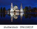 prophet elijah's church in... | Shutterstock . vector #396118219