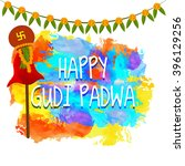gudi padwa indian lunar new... | Shutterstock .eps vector #396129256