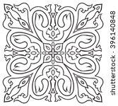 hand drawing tile vintage black ... | Shutterstock .eps vector #396140848