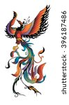 hand drawn colorful phoenix... | Shutterstock .eps vector #396187486