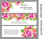 abstract flower background with ... | Shutterstock .eps vector #396199018