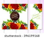invitation with floral... | Shutterstock .eps vector #396199168