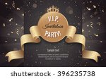 vip party premium invitation... | Shutterstock .eps vector #396235738