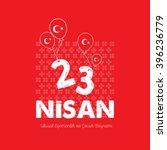 23 nisan | Shutterstock .eps vector #396236779