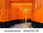 kyoto  japan   march 2016 ... | Shutterstock . vector #396255178