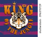 Tiger. King Of The Jungle....