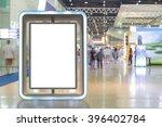 blank billboard with copy space ... | Shutterstock . vector #396402784
