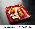 still life   set the rolls on a ... | Shutterstock . vector #396403114