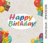 birthday card with cute birds... | Shutterstock .eps vector #396430186