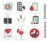 hospital and medical flat icon... | Shutterstock .eps vector #396490060