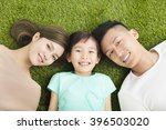top view of happy  young ... | Shutterstock . vector #396503020