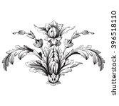 vintage baroque frame scroll... | Shutterstock .eps vector #396518110