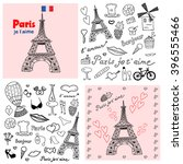 paris set doodles. hello. i... | Shutterstock .eps vector #396555466