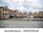 kiev  ukraine   march 14  2016  ... | Shutterstock . vector #396555616