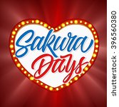 sakura days inscription 1 | Shutterstock .eps vector #396560380