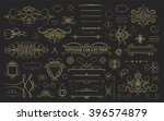 wicker lines and old decor...   Shutterstock . vector #396574879