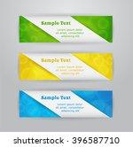 set of three horizontal banners ... | Shutterstock .eps vector #396587710