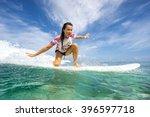 beautiful young brunette woman... | Shutterstock . vector #396597718